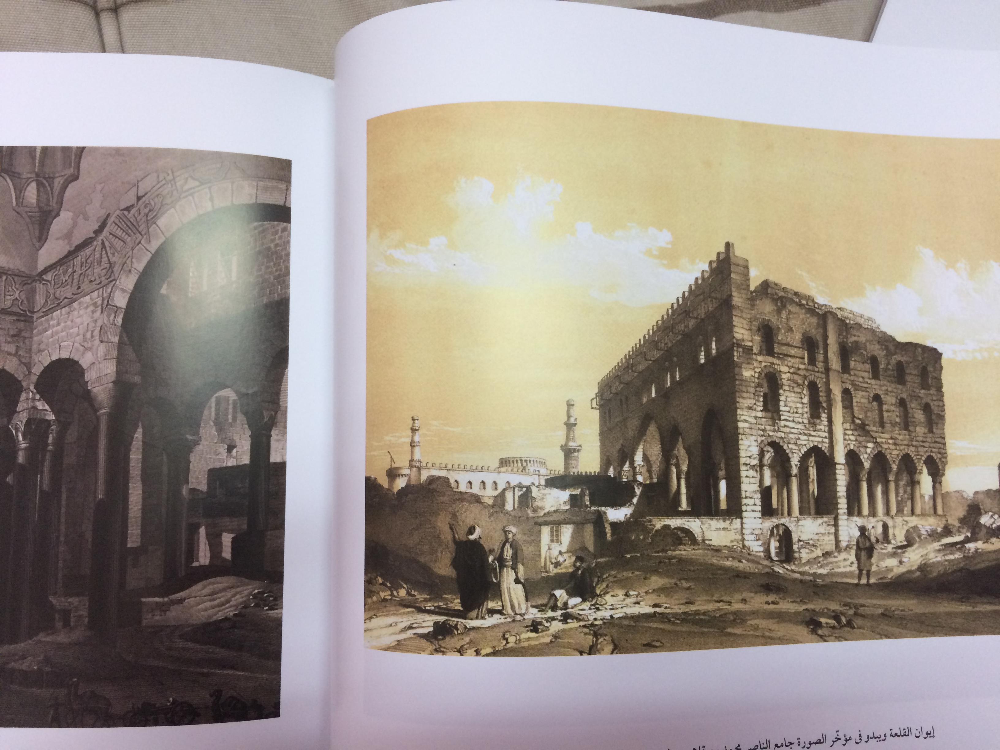 القاهرة خططها وتطورها العمراني - ألبوم الصور